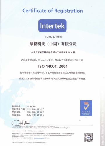 iso证书-16455273497
